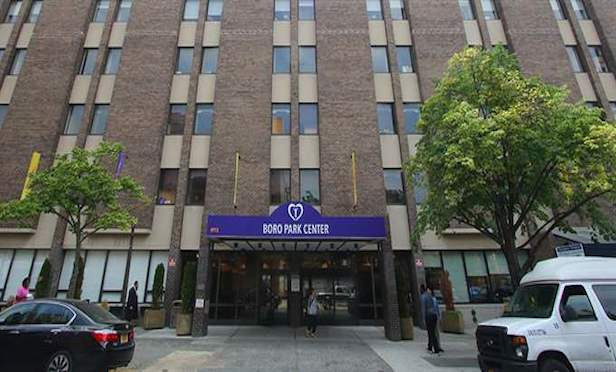 The Boro Park Center for Nursing & Rehabilitation in Brooklyn