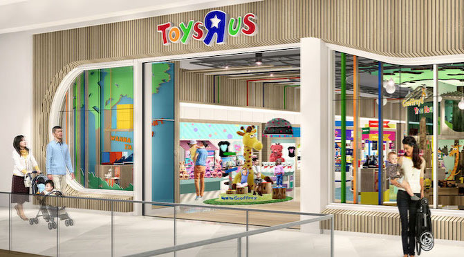 """he new Toys """"R"""" Us stores will reportedly total between 6,500 square feet to 10,000 square feet."""